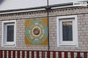 Продается одноэтажный дом 75.9 кв. м с гаражом