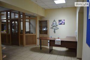 Продается офис 281 кв. м в административном здании
