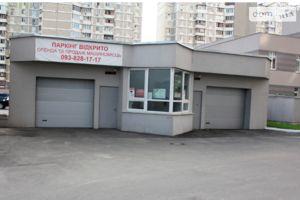 Продається підземний паркінг універсальний на 35.18 кв. м