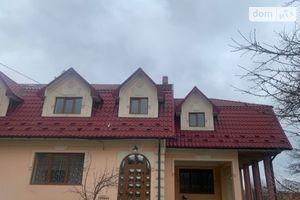 Продається будинок 2 поверховий 520 кв. м з садом