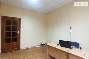 Продається офіс 63 кв. м в бізнес-центрі