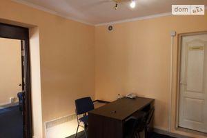 Сдается в аренду офис 40 кв. м в торгово-офисном центре
