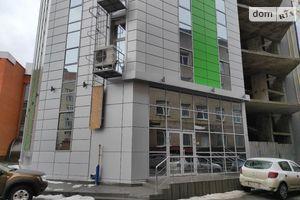 Сдается в аренду торгово-офисный центр 130 кв. м в 9-этажном здании