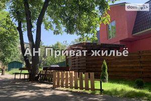 Продается часть дома 120 кв. м с бассейном