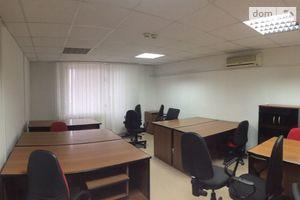 Здається в оренду офіс 183.35 кв. м в нежитловому приміщені в житловому будинку