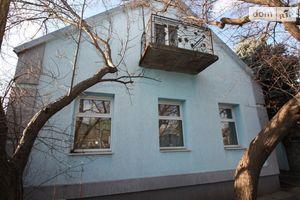 Продается одноэтажный дом 82 кв. м с мебелью
