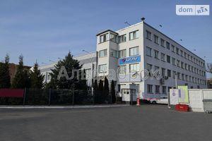 Продается бизнес-центр 2251 кв.м