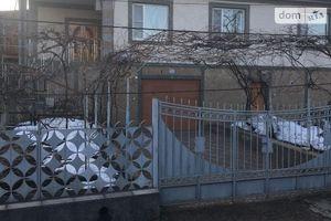 Продается одноэтажный дом 255 кв. м с беседкой