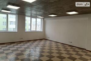 Сдается в аренду офис 290 кв. м в торгово-офисном центре