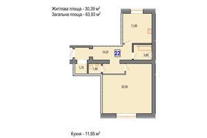 Продается 1-комнатная квартира 63.93 кв. м в Ужгороде