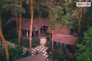 Продается одноэтажный дом 190 кв. м с подвалом