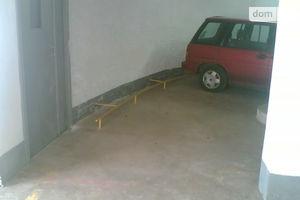 Продается подземный паркинг универсальный на 4 кв. м