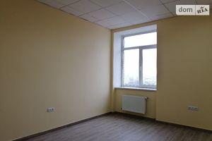 Сдается в аренду офис 18.2 кв. м в торгово-офисном центре
