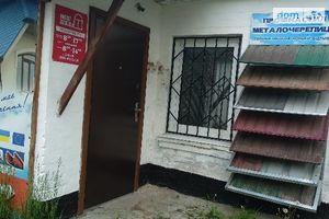 Сдается в аренду офис 24 кв. м в жилом фонде