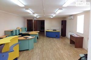 Сдается в аренду административное здание 200 кв.м