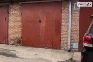 Продается бокс в гаражном комплексе под бус на 19 кв. м