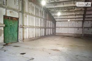Сдается в аренду помещение (часть здания) 280 кв. м в 1-этажном здании