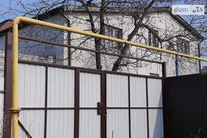 Продается земельный участок 5 соток в Харьковской области
