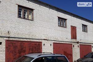 Продается отдельно стоящий гараж универсальный на 200 кв. м