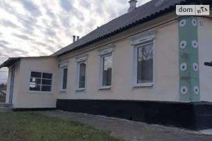 Продается одноэтажный дом 52 кв. м с террасой