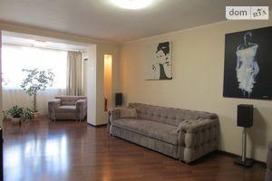 Продаж квартир в парижі дубай или абу даби с детьми