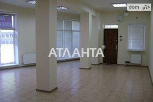 Продается бизнес-центр 130 кв.м