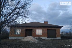 Продается одноэтажный дом 300 кв. м с камином