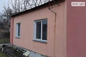 Продается одноэтажный дом 62 кв. м с садом