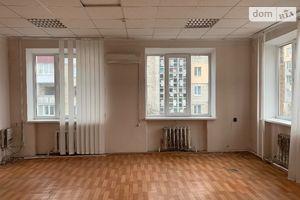 Продается офис 252 кв. м в бизнес-центре