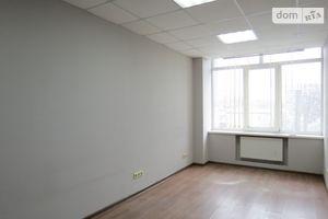 Сдается в аренду офис 20.27 кв. м в бизнес-центре