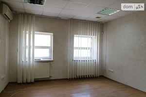 Сдается в аренду офис 190 кв. м в торгово-офисном центре