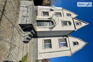 Продается дом на 2 этажа 220 кв. м с подвалом