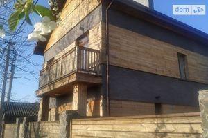 Продається будинок 2 поверховий 120 кв. м з терасою