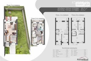 Продается дом на 2 этажа 102.73 кв. м с баней/сауной