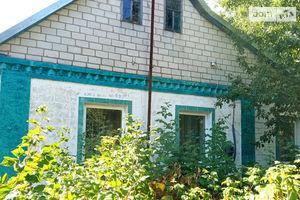 Продается земельный участок 50 соток в Днепропетровской области