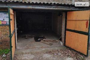 Продается отдельно стоящий гараж под легковое авто на 19 кв. м