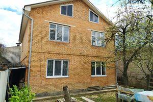 Продается дом на 2 этажа 118 кв. м с бассейном