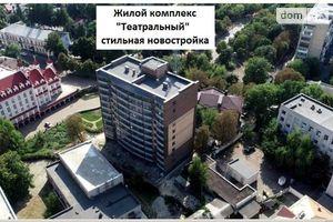 Продается 2-комнатная квартира 78 кв. м в Житомире