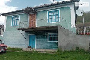 Продается одноэтажный дом 128 кв. м с террасой