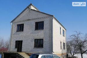 Продається будинок 2 поверховий 234.6 кв. м з меблями
