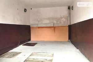 Продається бокс в гаражному комплексі під легкове авто на 19 кв. м