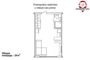 Продается 1-комнатная квартира 24 кв. м в Харькове