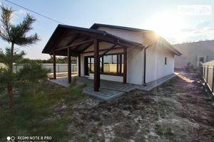 Продается одноэтажный дом 75.6 кв. м с бассейном
