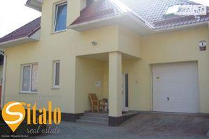 Продается дом на 2 этажа 211 кв. м с баней/сауной