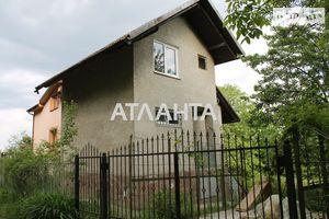 Продається будинок 2 поверховий 72 кв. м з подвалом