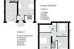 Продається будинок 2 поверховий 123.63 кв. м з балконом
