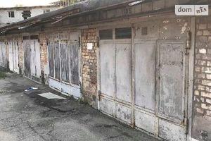 Продается бокс в гаражном комплексе под легковое авто на 40 кв. м