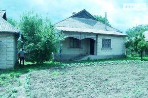 Куплю дешевий приватний будинок на Копайгороді без посередників