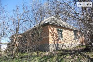 Куплю дешевый частный дом на Дубовце без посредников