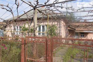 Продажа/аренда нерухомості в Виноградові